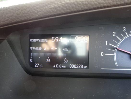 新型N-BOX燃費は?
