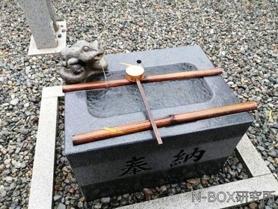 下呂温泉 かえる神社